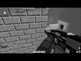 Блокада|Игрок