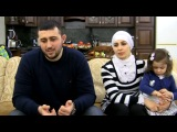 Фильм О Молодых Мусульманских Семьях