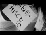 «^^» под музыку Песня из Универа - Про Красивую жизнь КРУТЫЕ ВСЕ ТАКИ ПЕСНИ У НИХ))). Picrolla