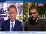 26.04.2014 Донецк Славянск Краматорск Новости RU Россия24