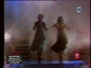 Digital Emotion - Go Go Yellow Screen (HQ) (Italo-Disco 1983)